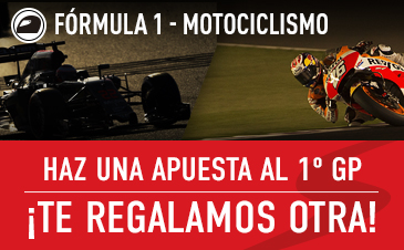 20160309_Pack_F1_MotoGP_InicioCompeticion_365x226_promogrande