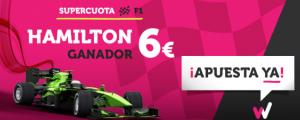 Supercuota Wanabet Formula 1: Hamilton ganador a cuota 6.0